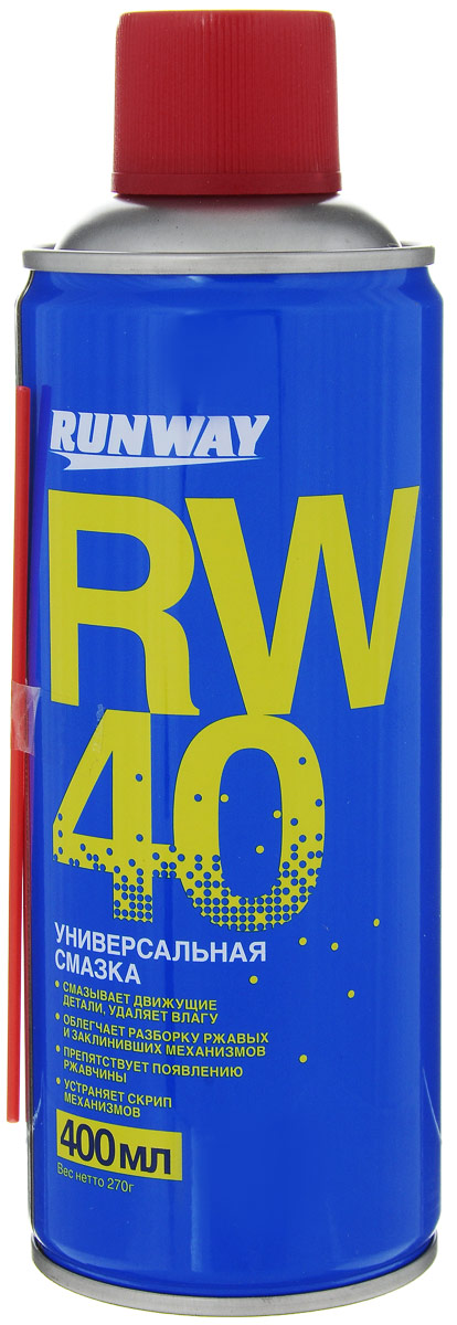 Смазка универсальная Runway RW-40, 400 млS03301004Смазка универсальная Runway RW-40 обладает отличными смазывающими и проникающими свойствами, широко используется в автомобилях и в быту, помогая деталям механизмов работать эффективно и исправно. Вытесняет влагу и защищает в дальнейшем от ее проникновения в механизм, устраняет скрипы движущихся деталей. Эффективно очищает обрабатываемые поверхности от ржавчины, клея и других загрязнений, смазывает и защищает их от коррозии и ржавчины. Позволяет быстро и без поломки разъединить проржавевшие и прикипевшие резьбовые соединения.Товар сертифицирован.