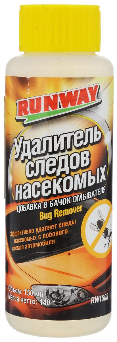 Добавка в бачок омывателя Runway Удалитель следов насекомых, 150 млGL-512Концентрированное моющее средство Runway Удалитель следов насекомых наливается в бачок стеклоомывателя лобового стекла для использования в летнее время. Специальная формула состава для эффективного удаления следов насекомых, маслянистых и других дорожных загрязнений на лобовом стекле автомобиля. Обеспечивает прозрачность стекла, способствует повышению безопасности движения.Товар сертифицирован.