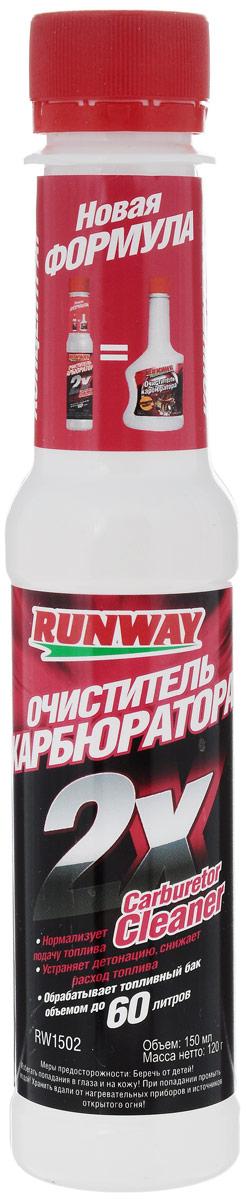 Очиститель карбюратора Runway