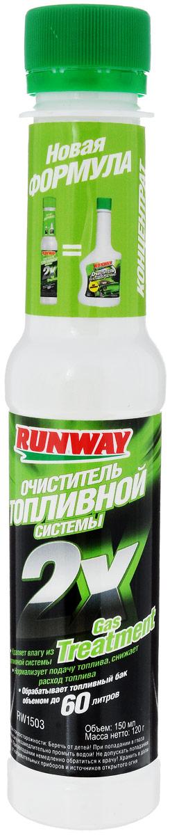 Очиститель топливной системы Runway 2X, 150 млSVC-300Runway 2X - это специальный состав для очистки и предотвращения загрязнения топливной системы. Средство нормализует подачу топлива и повышает экономичность двигателя. Удаляет влагу и предотвращает коррозию топливной системы.Состав: патентованная смесь ароматических нефтяных растворителей, кумол (изопропилбензол), ксилол, керосин авиационный ТС-1.Товар сертифицирован.