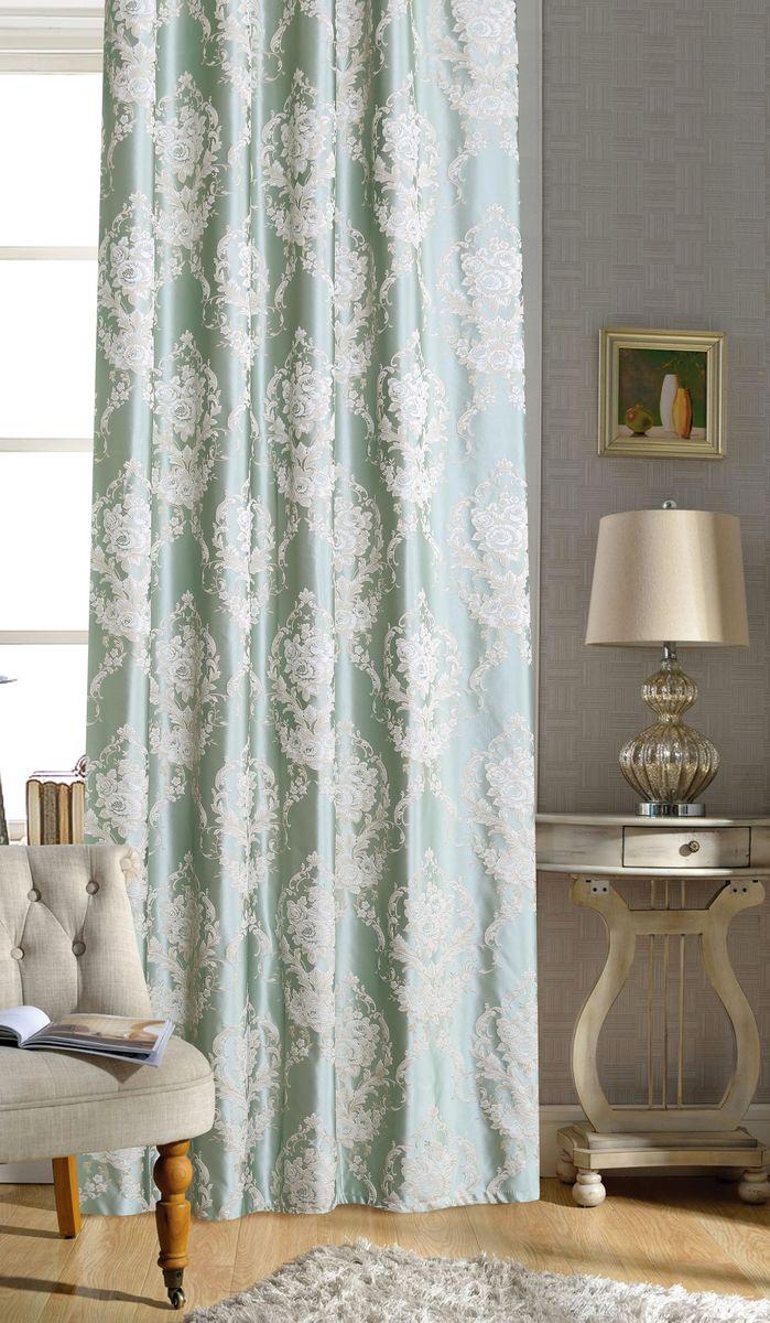 Штора готовая Garden, на ленте, цвет: бирюзовый, высота 260 см. С 537205 V3SVC-300Garden - это универсальная и интересная домашняя штора для яркого и стильного оформления окон и создания особенной уютной атмосферы. Эта штора великолепно смотрится как одна, так и в паре, в комбинации с нежной тюлевой занавеской, собранная на подхваты и свободно ниспадающая естественными складками. Такая штора, изготовленная из жаккарда, долговечна и не боится стирок, не сминается, не теряет своего блеска и яркости красок. Штора крепится на карниз при помощи ленты, которая поможет красиво и равномерно задрапировать верх.