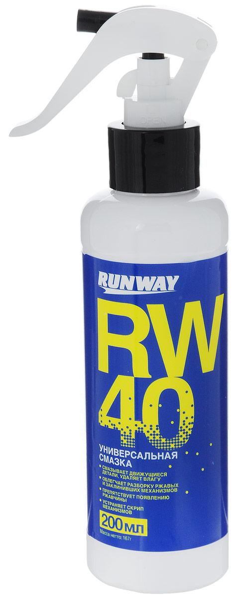 Смазка универсальная проникающая Runway RW-40, 200 мл7643Runway RW-40 обладает отличными смазывающими и проникающими свойствами, широко используется в автомобилях и в быту, помогая деталям механизмов работать эффективно и исправно. Вытесняет влагу и защищает в дальнейшем от ее проникновения в механизм, устраняет скрипы движущихся деталей. Эффективно очищает обрабатываемые поверхности от ржавчины, клея и других загрязнений, смазывает и защищает их от коррозии и ржавчины. Позволяет быстро и без поломки разъединить проржавевшие и прикипевшие резьбовые соединения.Смазывает движущие детали, удаляет влагу.Облегчает разборку ржавых и заклинивших механизмов.Препятствует появлению ржавчины.Устраняет скрип механизмов.Товар сертифицирован.