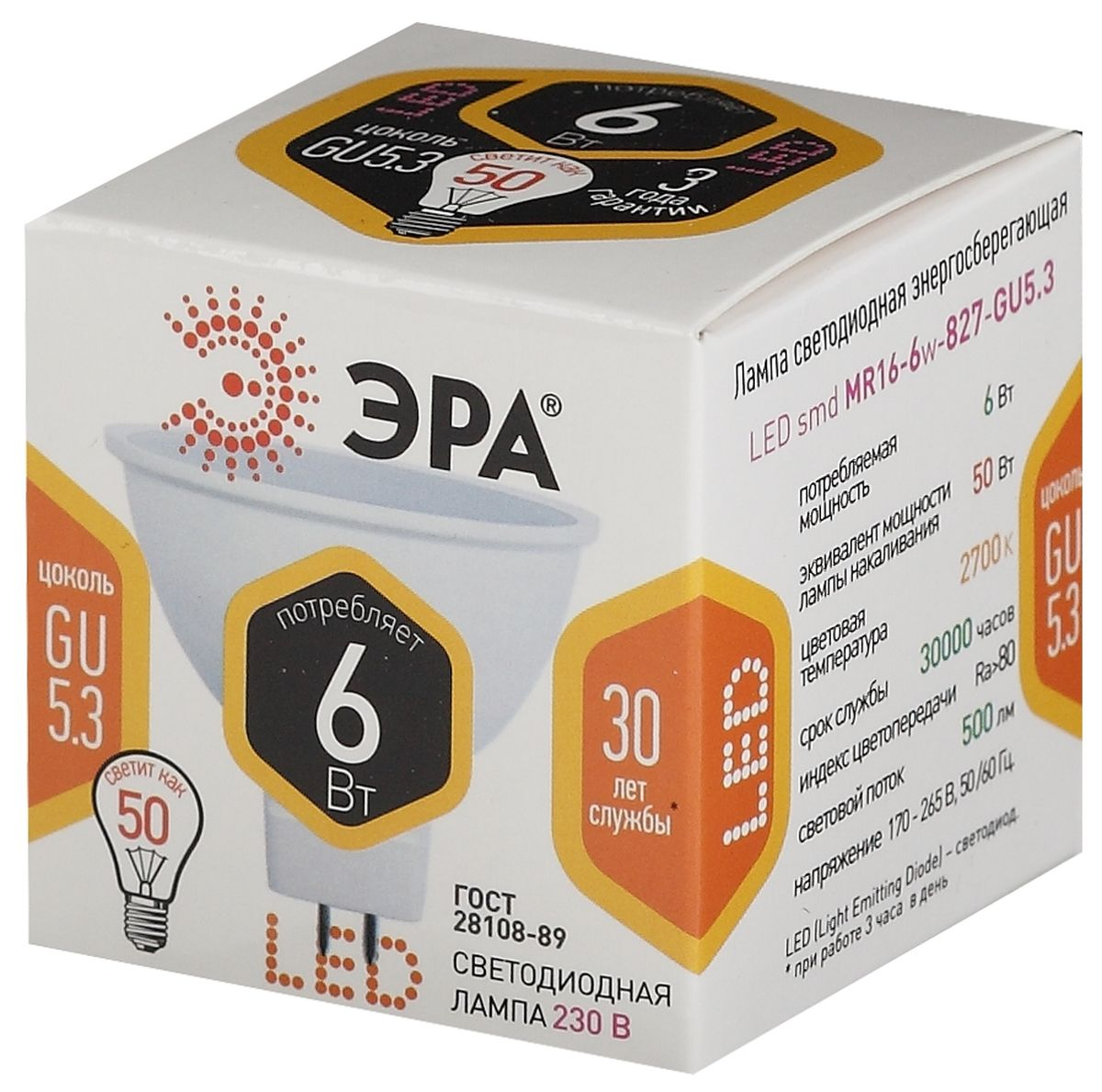 Лампа светодиодная ЭРА, цоколь GU5.3, 170-265V, 6W, 2700К5055945503098Светодиодная лампа ЭРА является самым перспективным источником света. Основным преимуществом данного источника света является длительный срок службы и очень низкое энергопотребление, так, например, по сравнению с обычной лампой накаливания светодиодная лампа служит в среднем в 50 раз дольше и потребляет в 10-15 раз меньше электроэнергии. При этом светодиодная лампа практически не подвержена механическому воздействию из-за прочной конструкции и позволяет получить любой цвет светового потока, что, несомненно, расширяет возможности применения и позволяет создавать новые решения в области освещения.Особенности серии MR16:Лампочки лучшие в соотношении цена-качествоПредставлена широкая линейка, наличие всех типов цоколей ламп бытового сегментаСветовая отдача - 90-100 лм/ВтГарантия - 2 годаСовместимы с выключателями с подсветкой.