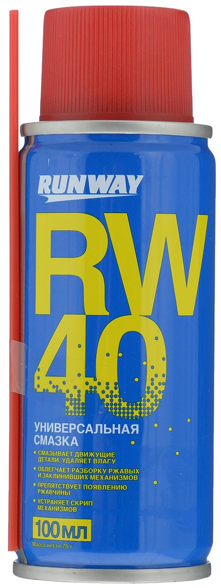 Смазка универсальная Runway RW-40, 100 млS03301004Смазка универсальная Runway RW-40 обладает отличными смазывающими и проникающими свойствами, широко используется в автомобилях и в быту, помогая деталям механизмов работать эффективно и исправно. Вытесняет влагу и защищает в дальнейшем от ее проникновения в механизм, устраняет скрипы движущихся деталей. Эффективно очищает обрабатываемые поверхности от ржавчины, клея и других загрязнений, смазывает и защищает их от коррозии и ржавчины. Позволяет быстро и без поломки разъединить проржавевшие и прикипевшие резьбовые соединения.Товар сертифицирован.