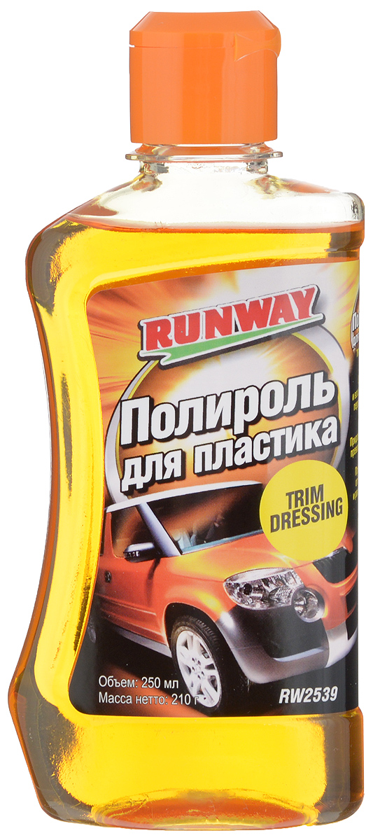 Полироль пластика Runway, 250 мл700001Полироль Runway удаляет грязь и восстанавливает первоначальный цвет и блеск пластиковых бамперов, молдингов, торпеды, корпусов боковых зеркал, стоп-фонарей, сигналов поворота и других пластмассовых элементов внутренней и наружной отделки автомобиля. Придает поверхности превосходный, сохраняющийся долго блеск и прекрасный внешний вид. Создает стойкую водоотталкивающую защитную пленку. Предохраняет пластмассовые детали от выгорания и растрескивания.Товар сертифицирован.