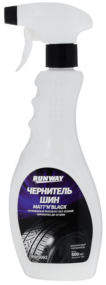 Чернитель шин Runway, 500 мл7507Чернитель шин Runway предназначен для регулярного ухода и восстановления первоначального цвета боковой поверхности шины. Легкий в применении состав не требует втирания, дает мгновенный, но стойкий эффект. Уникальная формула восстанавливает оригинальный вид шин, придавая им глубокий черный цвет. Средство эффективно удаляет дорожные загрязнения, заполняет микротрещины и устраняет мелкие дефекты поверхности резины. Придает поверхности покрышек грязе- и водоотталкивающие свойства, обеспечивает долговременный эффект обработки.Преимущества:Экономичный распылитель.Мгновенный результат без усилий.Обработка до 50 шин.Товар сертифицирован.