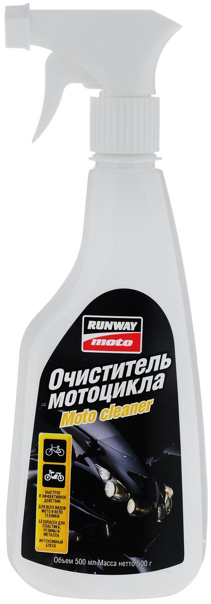 Очиститель мотоцикла Runway, 500 мл800032Очиститель мотоцикла Runway быстро и эффективно удаляет грязь, гудрон, масляные и жировые отложения, насекомых и прочие загрязнения. Обладает отличным проникающим и обезжиривающим действием. Очищает все металлические и пластиковые поверхности, не повреждая их. Безопасен для резиновых, пластиковых и металлических покрытий. После применения оставляет интенсивный блеск. Не оставляет следов. Применяется для очистки мотоциклов, велосипедов, мопедов, мотороллеров, скутеров и других транспортных средств.Товар сертифицирован.