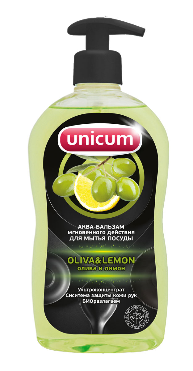 Средство для мытья посуды Unicum, олива и лимон, 550 мл жидкость для мытья посуды aos лимон 1 л