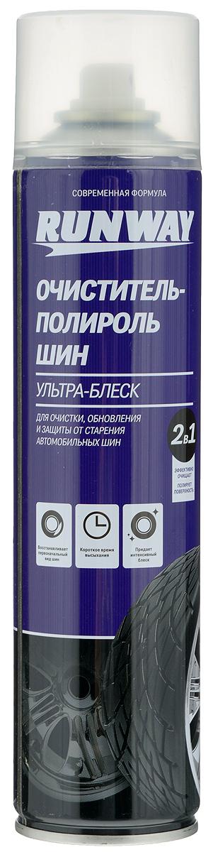 Очиститель-полироль шин Runway Ультра-блеск, 2 в 1, 450 млSVC-300Очиститель-полироль Runway Ультра-блеск предназначен для очистки, обновления и защиты шин автомобиля. Предохраняет резину от старения, разрушения ультрафиолетом и агрессивными веществами: солью и кислотными осадками. Восстанавливает структуру поверхности резины. Создавая на поверхности грязе- и водоотталкивающий слой, продлевает срок службы покрышек, предотвращает ухудшение состояния резиновой поверхности. Бережно и эффективно придает шинам первоначальный внешний вид, делает их чистыми и яркими.Придает поверхностям антистатические и водоотталкивающие свойства. Не требуется предварительная мойка колес. Нет необходимости втирать средство и полировать поверхность для достижения нужного результата. Пена быстро впитывается, не оставляя разводов. Возможна обработка как сухих, так и влажных шин.Может применяться для защиты и улучшения внешнего вида резиновых и пластиковых элементов отделки кузова – защитных панелей, уплотнителей, молдингов. Состав очистителя безопасен для колесных дисков и колпаков. Средство незаменимо при проведении предпродажной подготовки.Товар сертифицирован.