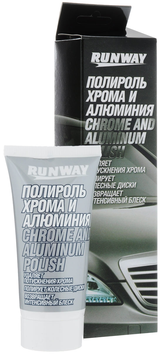 Полироль хрома и алюминия Runway, 50 млRC-100BWCПолироль Runway устраняет потускнения хромированных деталей автомобиля и алюминиевых колесных дисков автомобиля, возвращая им первоначальный блеск. Быстро очищает все металлические поверхности от окислов, ржавчины и сложных загрязнений не повреждая их. После применения оставляет интенсивный блеск. Не содержит силиконов. Может применяться в быту для ухода за изделиями из серебра, золота, хрома, а также магниевых и алюминиевых сплавов.Товар сертифицирован.