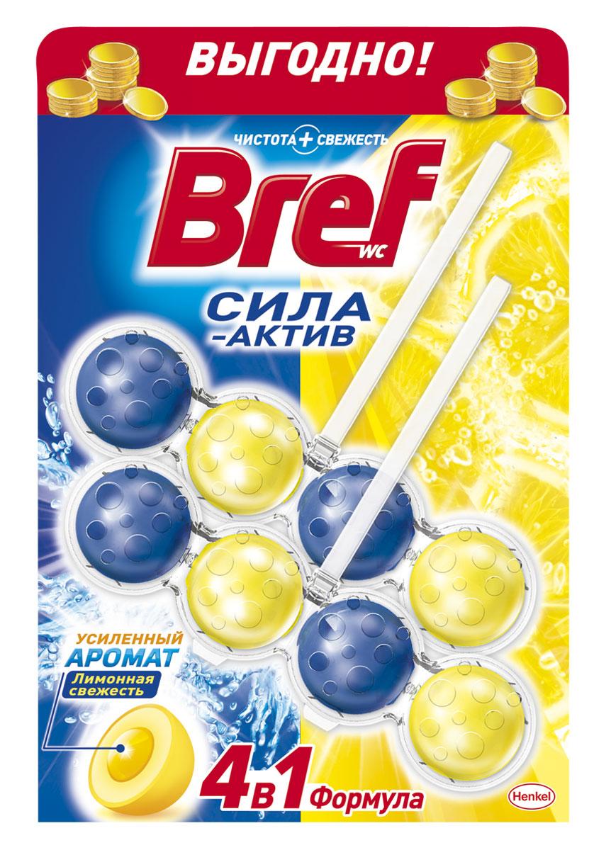 Чистящее средство для унитаза Bref Сила-актив, лимонная свежесть, 50 г, 2 штGC204/30Чистящее средство для унитаза Bref Сила-Актив Лимонная Свежесть - это подвесной туалетный блок с формулой 4 в 1, который обеспечивает:1. Гигиеническую чистоту2. Защиту от известкового налета3. Лимонную свежесть4. Обильную пену Двойная упаковка Bref Сила-Актив - выгодное предложение!