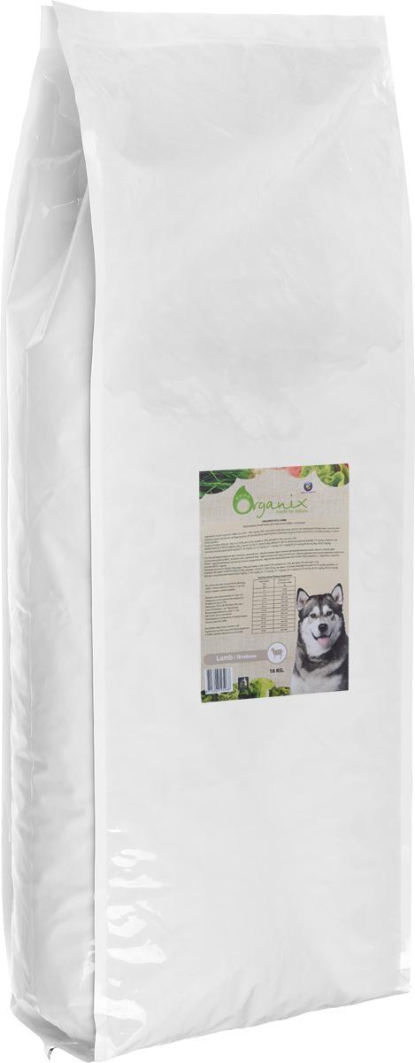 Корм сухой Organix для взрослых собак с чувствительным пищеварением, с ягненком, 18 кг19506Ваша собака несомненно влюбится в сухой корм Organix с первой гранулы. Восхитительно вкусный и полезный, этот 100% натуральный корм не содержит никаких искусственных добавок и ГМО, а так же пшеницу, кукурузу и сою! Дополнительный источник клетчатки в виде свеклы улучшает работу ЖКТ.Пивные дрожжи сделают шерсть блестящей, а кожу здоровой.Сбалансированный комплекс витаминов и минералов и льняное семя способствуют укреплению иммунитета. Входящие в состав хондроитин и глюкозамин позаботятся о костях и суставах вашего любимца! Содержит лецитин для здоровья печени. Инулин нормализует микрофлору кишечника. L-карнитин увеличивает выносливость собаки при физических нагрузках и контролирует оптимальный вес собаки.Состав: дегидрированное мясо ягненка, цельный рис, обработанные ядра ячменя, рыбная мука, мякоть свеклы (для улучшения работы ЖКТ), льняное семя, куриный жир, гидролизованная куриная печень, пивные дрожжи (источник здоровья шерсти и кожи), гидролизованные хрящи (источник хондроитина), гидролизат ракообразных (источник глюкозамина), L -карнитин, лецитин, инулин (ФОС). Гарантированный анализ: белки 23%, жиры 10%, клетчатка 2,5%, зола 6,5%, влажность 10%, фосфор 1%, кальций 1,5%. Витамины: витамин A 20000 МЕ/кг, витамин D 32000 МЕ/кг, Витамин E 75 мг/кг, витамин C20 мг/кг, сульфат меди 5 мг/кг, таурин 1000 мг/кг, сульфат кобальта 1 мг/кг, йодид кальция 1,5 мг/кг, сульфат марганца 35 мг/кг, сульфат цинка 65 мг/кг, селенит натрия 0,2 мг/кг.Товар сертифицирован.