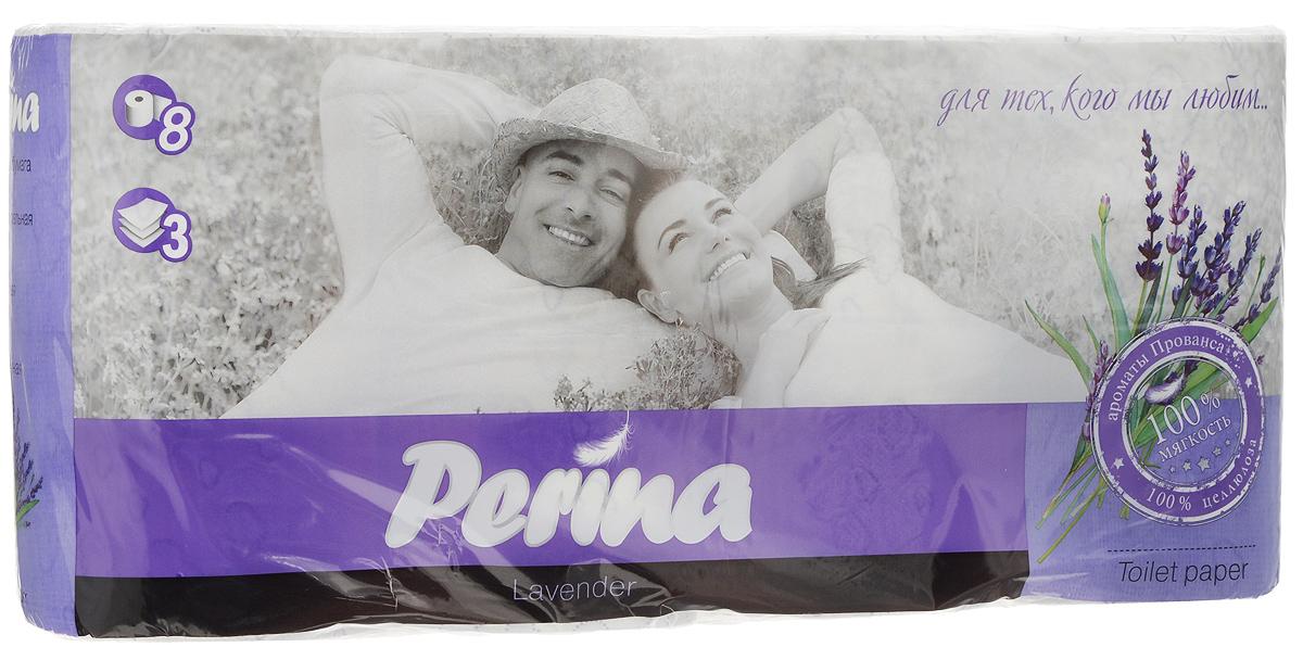 Бумага туалетная Perina Lavander, ароматизированная, трехслойная, 8 рулонов туалетная бумага анекдоты ч 8 мини 815605