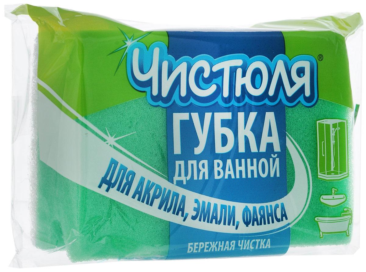 Губка для ванной Чистюля, с абразивным слоем, цвет: зеленый, белый787502Губка для ванной Чистюля изготовлена из мягкого поролона и абразивного материала. Нежный белый абразив подходит для бережного мытья деликатных поверхностей: акриловых и эмалированных ванн, раковин, кафеля, душевой кабины, стекла, пластика. Специальная фаска обеспечивает удобный захват и защиту маникюра.