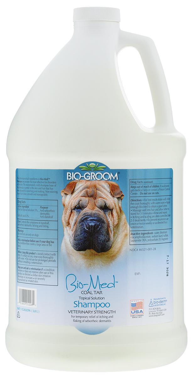 Шампунь для собак Bio-Groom Bio-Med, дегтярно-серный, 3,8 л0120710Шампунь для собак Bio-Groom Bio-Med используется для мытья животных, склонных к кожной аллергии, а также животных с себореей, блошиным дерматитом, псориазом. Этот нежный шампунь благотворно влияет на шерсть и кожу, помогает бороться с вычесыванием и выкусыванием шерсти вследствие зуда. В основе - мягкий детский шампунь. Специальные фармацевтические ингредиенты настолько эффективны, что почесывания и выкусывание шерсти полностью прекращаются после нескольких применений шампуня. Для любых жесткошерстных пород идеально подходит сразу же после тримминга, ускоряет заживление микротравм кожи. Подходит только для собак. Способ применения: Перед применением хорошо взболтать. Шампунь можно использовать разведенным теплой водой в пропорции 1 к 2 или в концентрированном виде. Намочите шерсть теплой водой. Нанесите достаточное количество шампуня для образования устойчивой пены. Оставьте пену на шерсти на 3-5 минут, затем сполосните. При необходимости повторите процедуру. Выкусывания и шелушения, как правило, проходят после 2-х, 3-х обработок с интервалом в 1-2 дня. Использование обычных шампуней в период заболевания не рекомендуется. Товар сертифицирован.