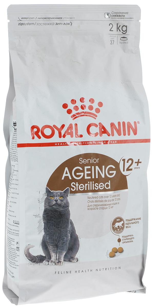 Корм сухой Royal Canin Senior Ageing Sterilised, для стерилизованных кошек старше 12 лет, 2 кг12171996Корм Royal Canin Senior Ageing Sterilised - полнорационный сбалансированный сухой корм для стерилизованных стареющих кошек в возрасте старше 12 лет. Физическая активность некоторых стареющих кошек понижается с возрастом, что приводит к избыточному весу. Умеренное содержание жиров в корме способствует поддержанию идеального веса. Запатентованный комплекс антиоксидантов содержит ликопен и жирные кислоты Омега-3, что помогает организму бороться с последствиями старения. Корм также помогает поддерживать здоровье почек благодаря умеренному содержанию фосфора. Товар сертифицирован.