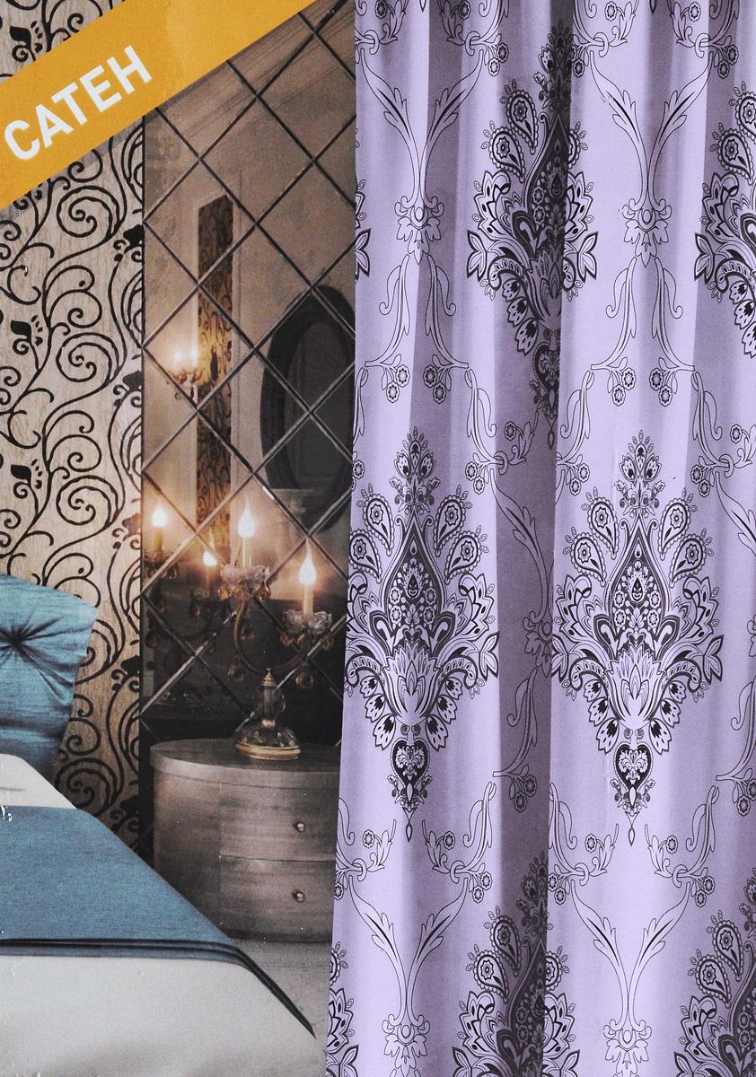 Штора Волшебная ночь Royal, на ленте, цвет: сиреневый, высота 270 смCLP446Шторы коллекции Волшебная ночь - это готовое решение для вашего интерьера, гарантирующее красоту, удобство и индивидуальный стиль!Штора изготовлена из мягкой, приятной на ощупь ткани сатен, которая обеспечивает частичное затемнение и легко драпируется. Длина шторы регулируется с помощью клеевой паутинки (в комплекте). Изделие крепится на вшитую шторную ленту: на крючки или путем продевания на карниз.