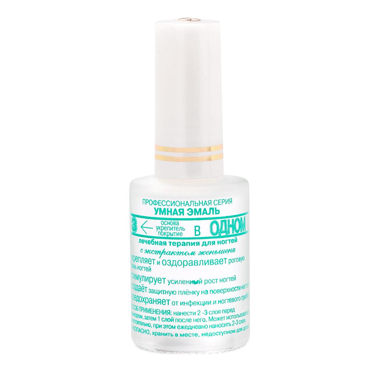 Frenchi Умная Эмаль 3 в 1, 11 млP0359900Универсальное средство с экстрактом женьшеня – лечебная терапия для Ваших ногтей. Этот продукт объединяет в себе три составляющие: основу, покрытие и укрепитель. Улучшенная формула, тонко сбалансированный состав компонентов, поможет вернуть Вашим ногтям крепость и упругость, придаст им натуральный блеск и здоровый вид и, несомненно, поможет росту ногтей. Специальные натуральные добавки предохранят Ваши ногти от грибковых заболеваний.