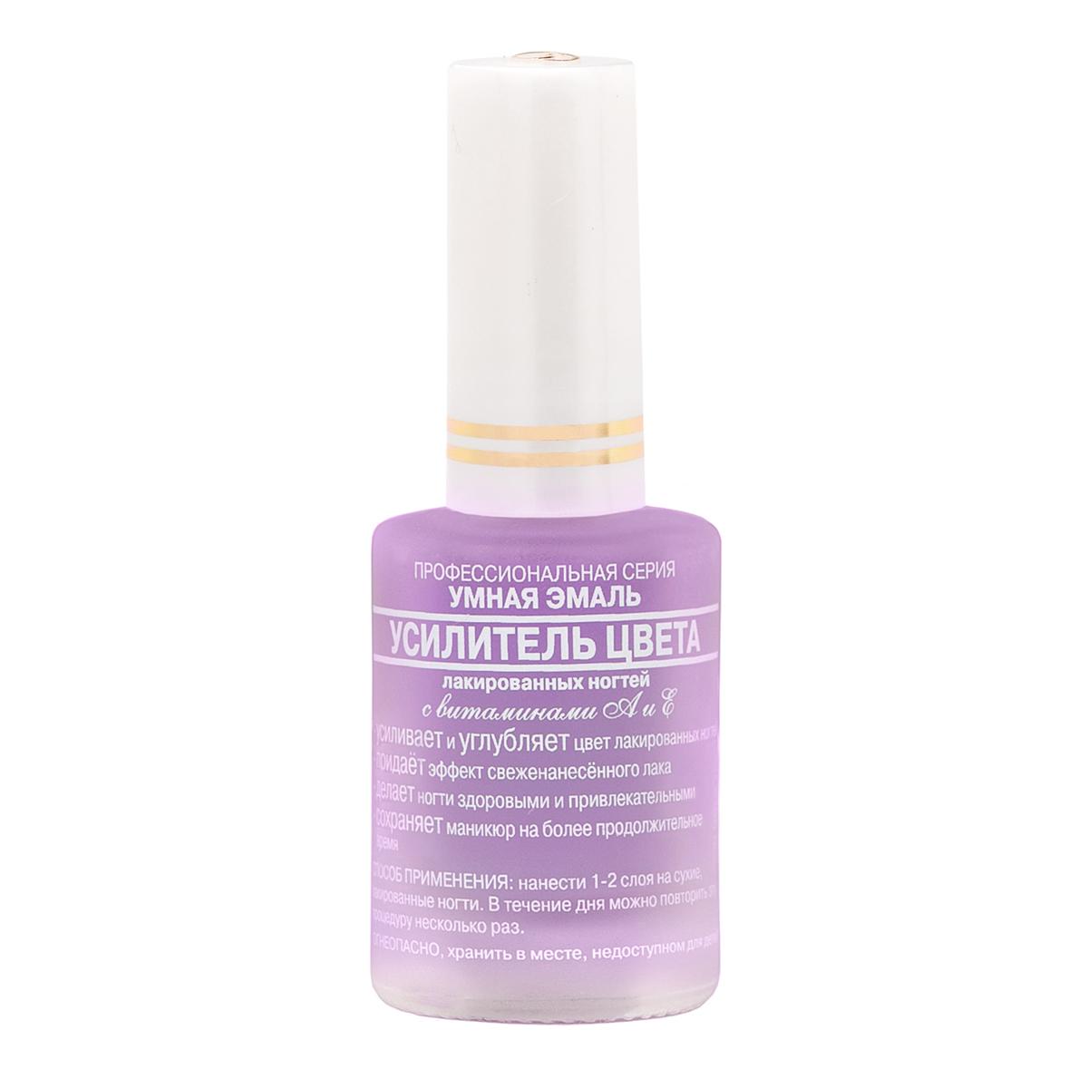 Frenchi Умная Эмаль Усилитель цвета, 11 млSatin Hair 7 BR730MNЭффективное средство для придания яркому, насыщенному лаку на Ваших ногтях более сочного и глубокого цвета. Средство идеально подходит для «реанимации» потускневшего маникюра. Входящие в состав витамины А и Е сделают ногтевую пластину более упругой, эластичной, крепкой и красивой. «Усилитель цвета» надежно защитит Ваш маникюр от сколов и сделает его более прочным и стойким, при этом цвет лака становится более контрастным и свежим.