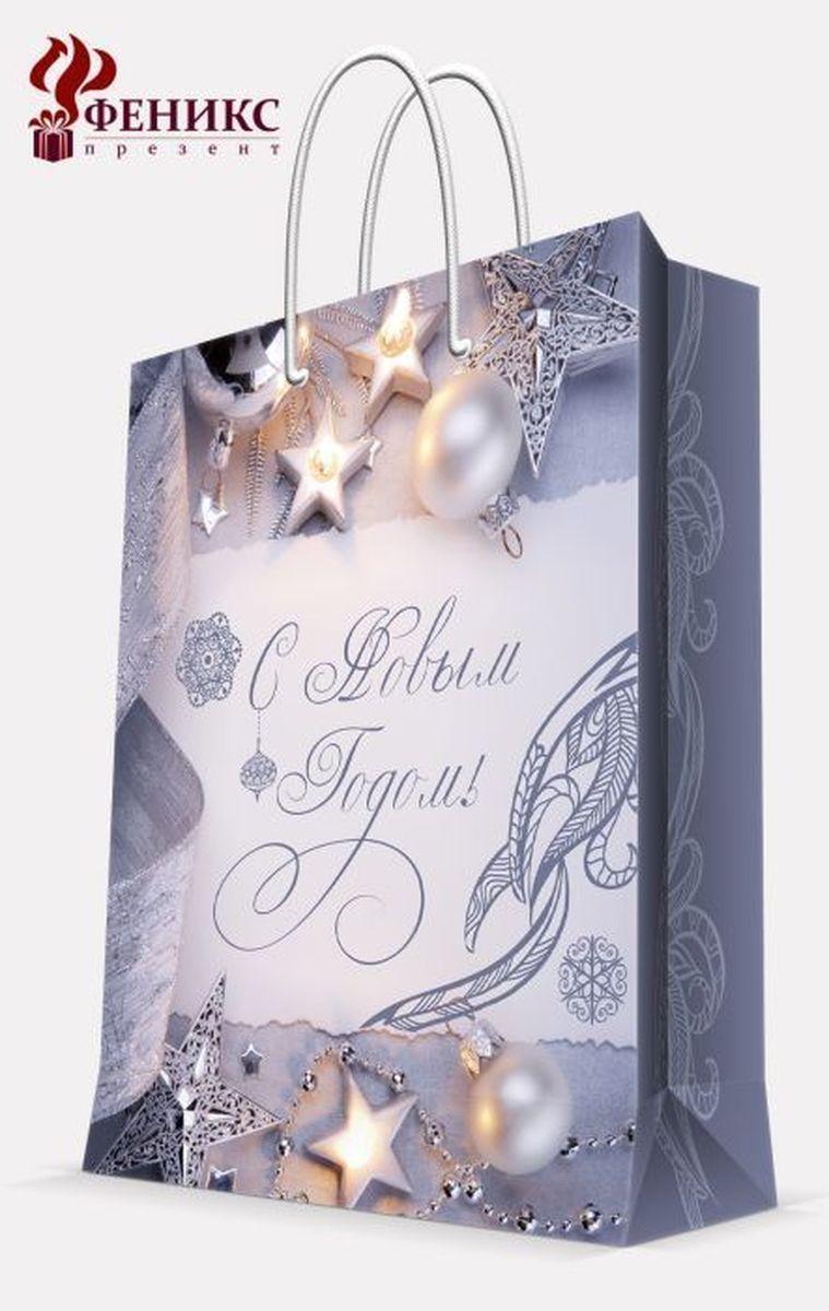 Пакет подарочный Magic Time Блеск серебра, цвет: серый, 17, 8 х 22,9 х 9,8 смRSP-202SБумажный пакет БЛЕСК СЕРЕБРА XS (17.8*22.9*9.8см, для сувенирной продукции, с ламинацией, с шириной основания 17.8 см, плотность бумаги 140 г/м2)