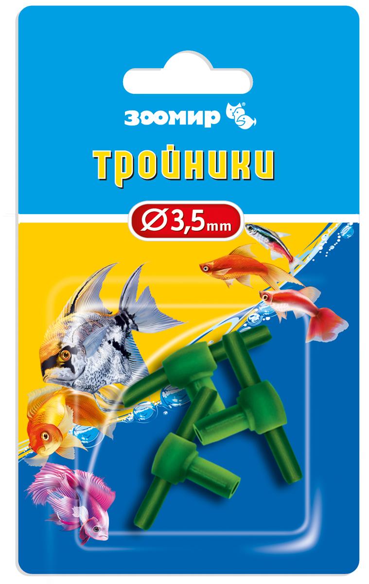 Тройник Зоомир, посадочный диаметр 3,5 мм, 3 штDecor 164Тройник Зоомир предназначен для распределения потоков воздуха, поступающего по гибким шлангам. Подходит для гибкого шланга с внутренним диаметром 4 мм Зоомир http://www.ozon.ru/context/detail/id/136175519/