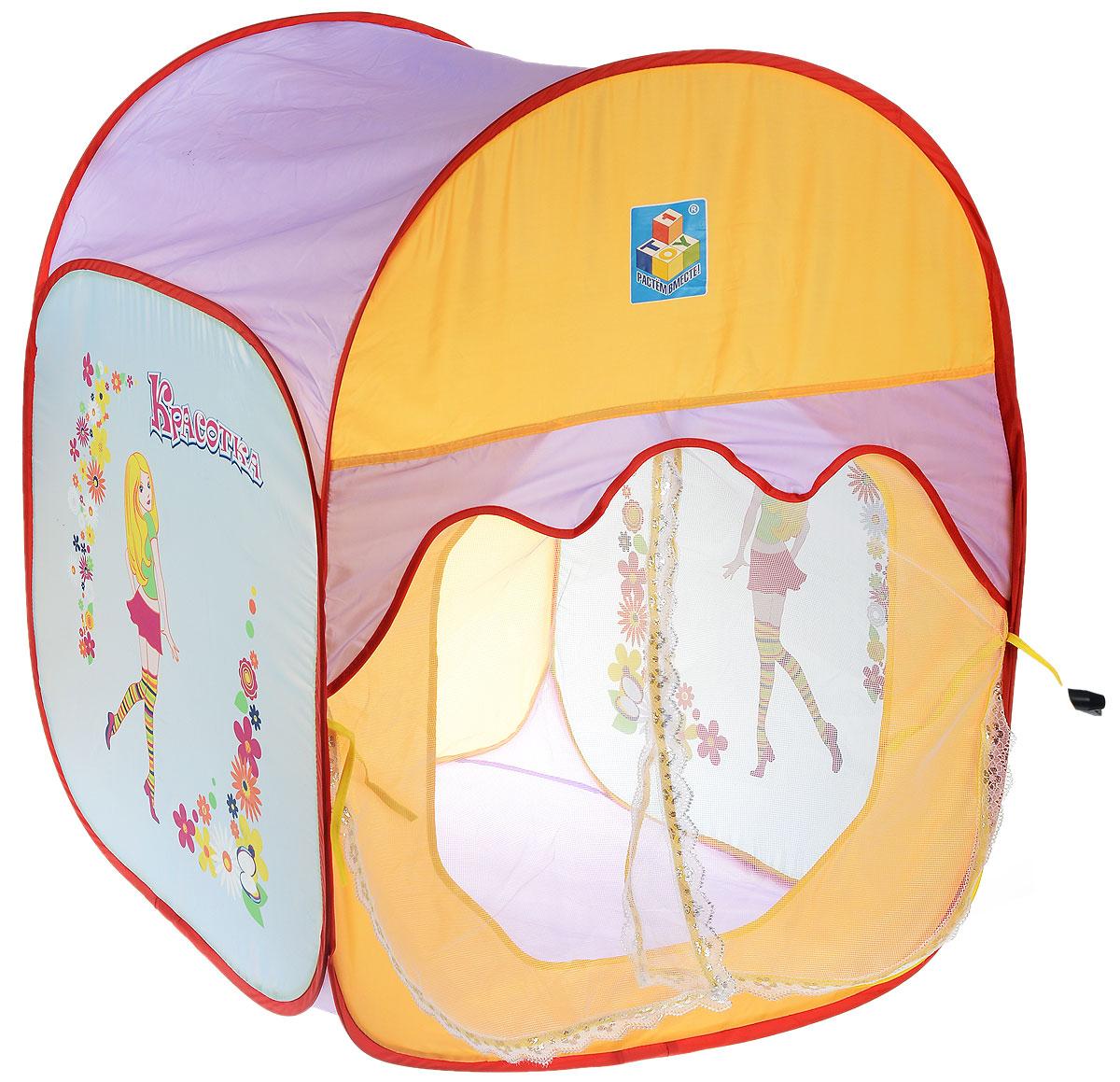 1TOY Детская игровая палатка Красотка цвет желтый голубой