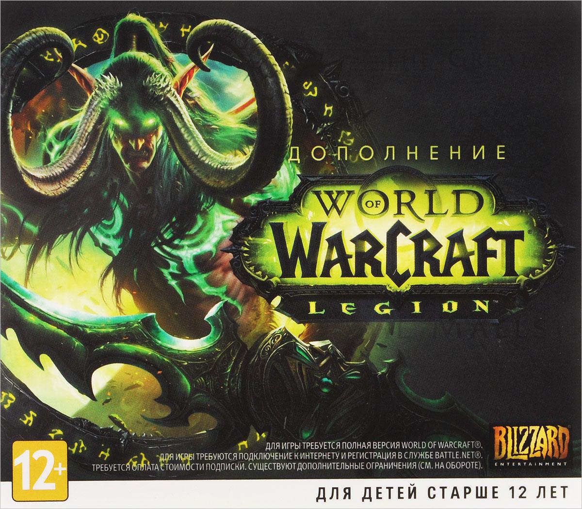 World of Warcraft: Legion (Jewel)
