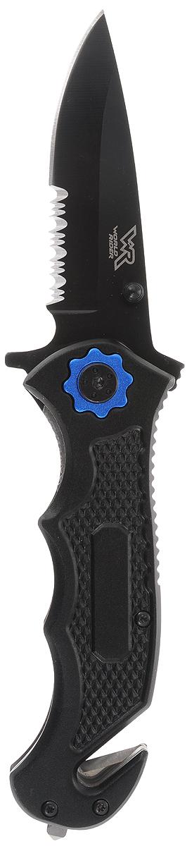 Нож туристический World Rider, цвет: черный, синий. WR 5012G7413-BK-WSНож World Rider незаменим в походе, на охоте, рыбалке, пикнике и в быту. В одном корпусе содержит большое лезвие, резак для ремней и молоток для аварийного разбития стекла. Предметы изготовлены из высококачественной стали. Эргономичная рукоятка обеспечивает уверенных захват и исключает скольжение инструмента.Благодаря плавному движению механизма инструменты открываются и закрываются без усилий. Длина в сложенном виде: 12,5 см.Длина в разложенном виде: 20,5 см.Длина лезвия ножа: 7,5 см.