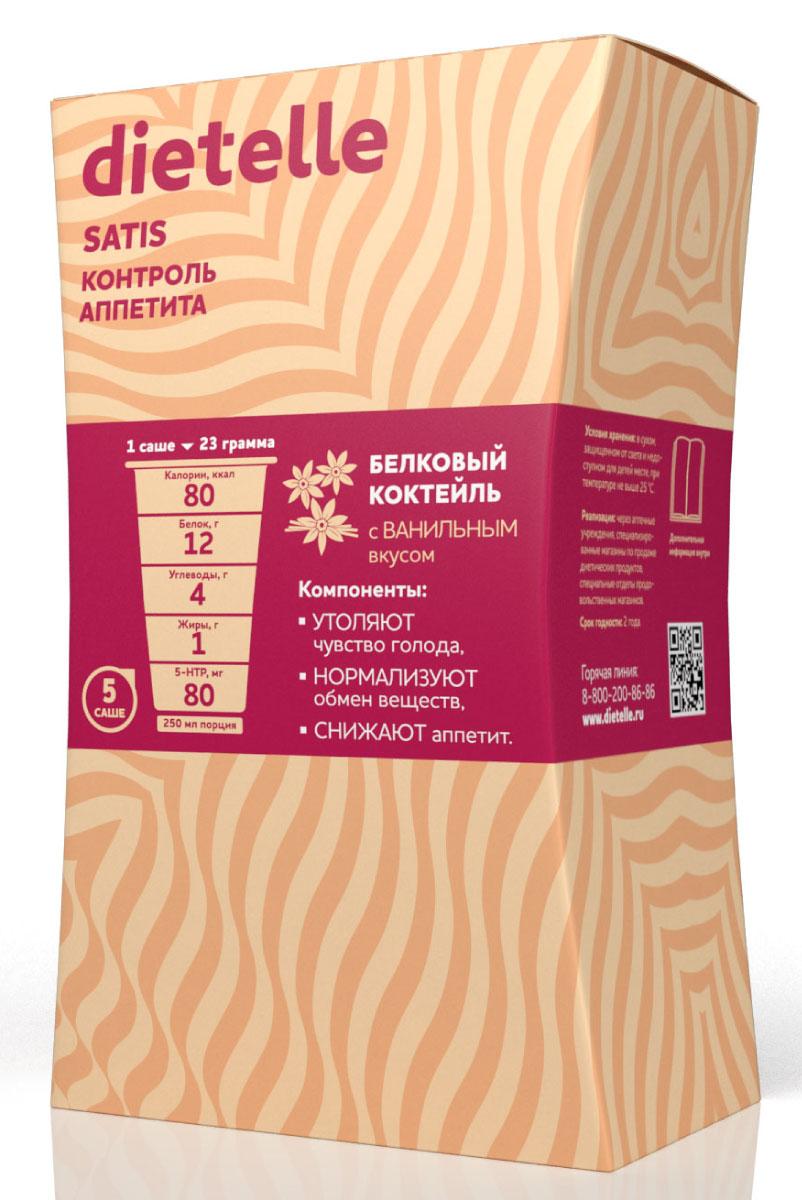 Коктейль белковый Dietelle  Satis , с ванильным вкусом - Протеины