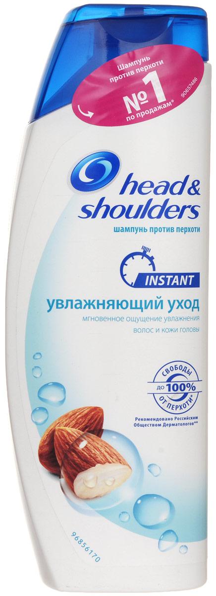 Шампунь против перхоти Head & Shoulders Увлажняющий уход за кожей головы, 400 мл