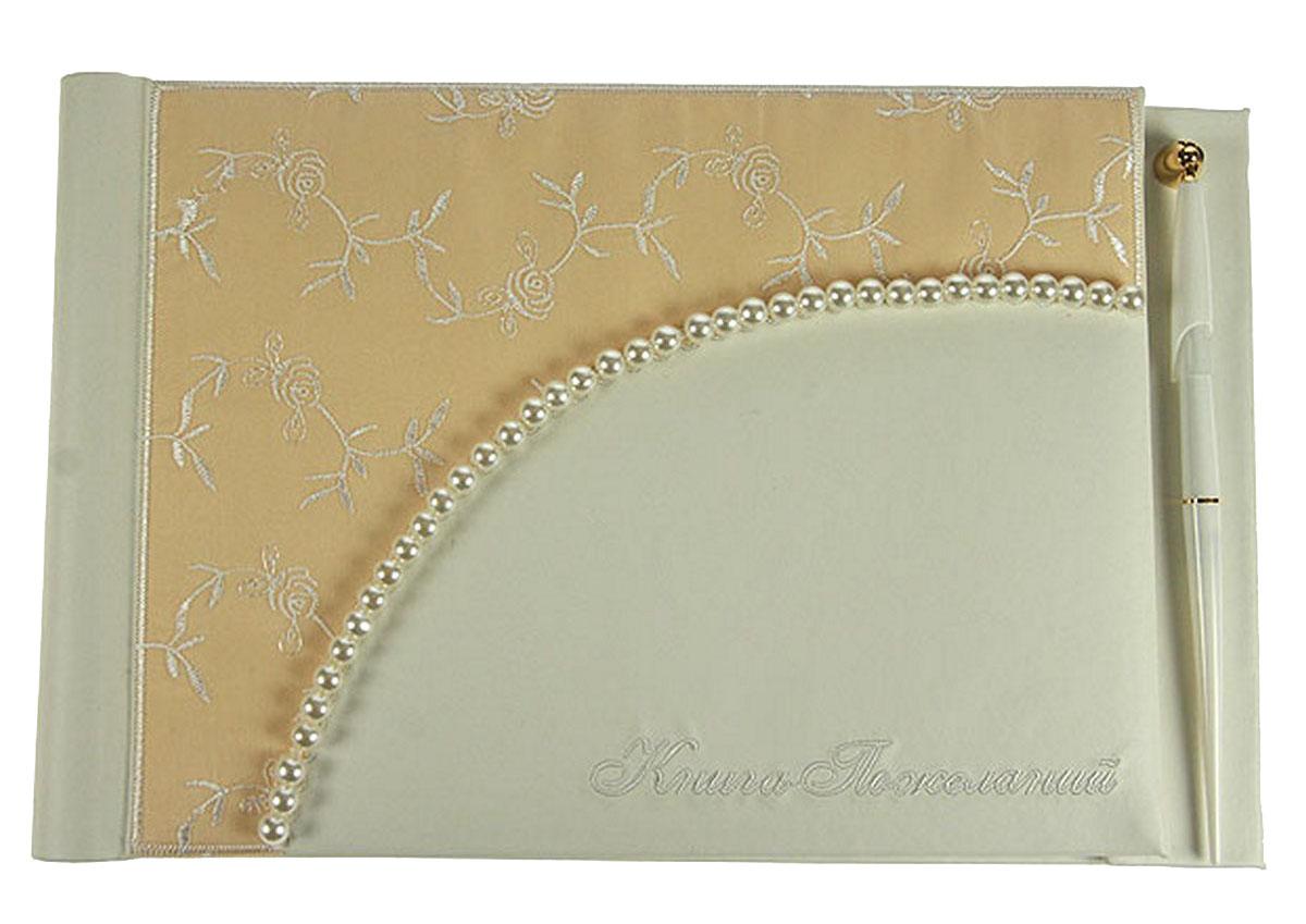 Книга пожеланий на свадьбу  Bianco Sole , с ручкой, 29 х 20 см. 139364 -  Свадебные аксессуары