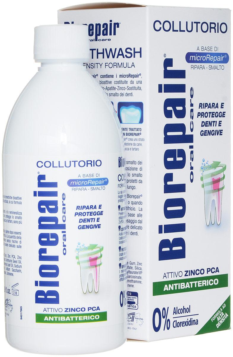 Biorepair Ополаскиватель для полости рта 4 action mouthwash, 500 мл biorepair ополаскиватель для полости рта 4 action mouthwash 500 мл