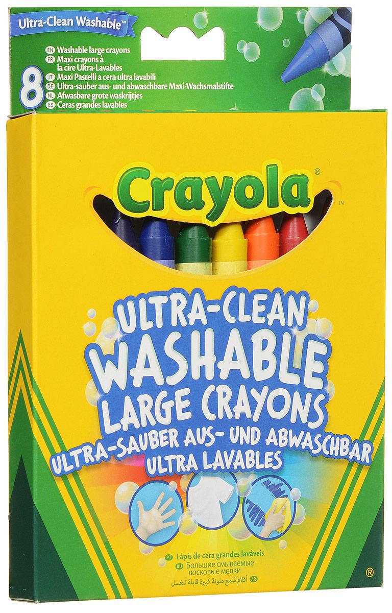 Crayola Набор смываемых восковых мелков Ultra-Clean Washable 8 шт0878Набор Crayola Ultra-Clean Washable состоит из 8 разноцветных восковых мелков, которые легко смываются с рук и одежды. Мелки выполнены в форме карандашей синего, фиолетового, черного, коричневого, желтого, зеленого, красного и оранжевого цветов.Восковые мелки предназначены для рисования по бумаге и являются альтернативой привычным цветным карандашам. Они изготовлены из натурального пчелиного воска с добавлением растительных красок, поэтому безвредны для ребенка, даже если он попробует их на вкус. Восковые мелки отлично передают цвета и имеют широкую гамму оттенков. Восковые мелки Crayola обеспечивают качество цвета и линии на уровне лучших цветных карандашей, а в плане цены и практичности значительно выигрывают у последних. 8 разноцветных мелков
