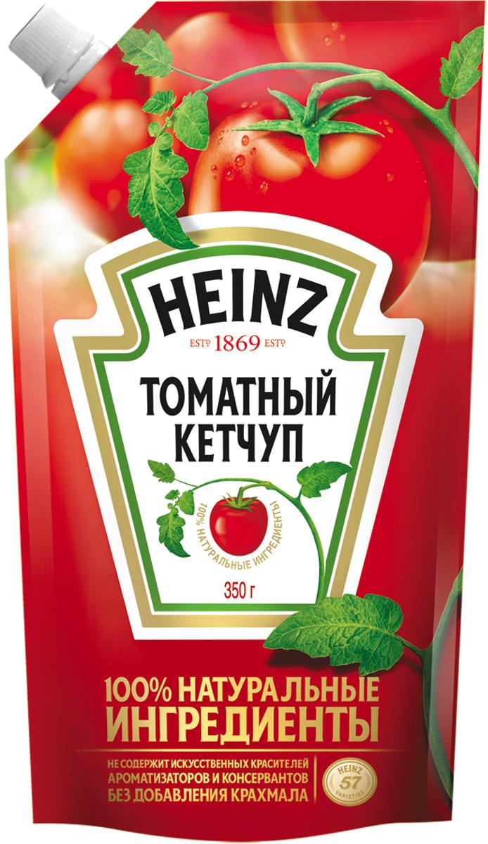 Heinz кетчуп Томатный, 350 г79000179Кетчуп Heinz - самый знаменитый кетчуп в мире. Он выпускается уже 140 лет и остается неизменно популярным благодаря высочайшему качеству натуральных ингредиентов, густой консистенции и насыщенному вкусу томатов.В состав кетчупа Heinz входят только натуральные ингредиенты: томаты, соль, сахар, натуральный уксус и специи. Heinz не содержит и не будет содержать красителей, консервантов и крахмала.