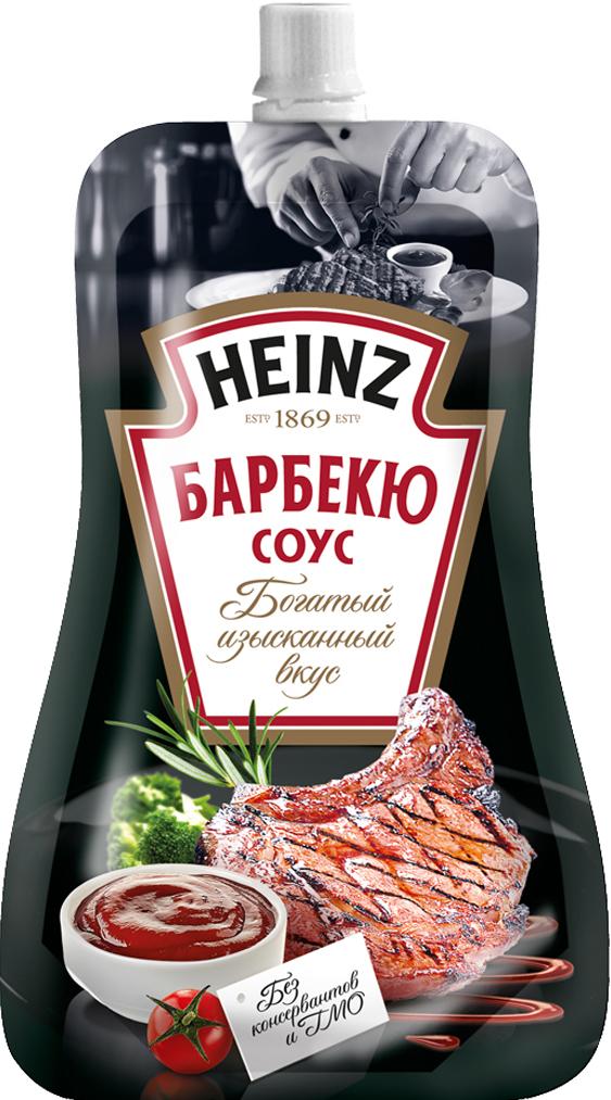 Heinz cоус томатный Барбекю, 230 г0120710Этот соус приготовлен Шеф-поваром Heinz специально для вас, чтобы вы могли сделать необычным самое простое блюдо. Теплый вечер, неторопливые разговоры друзей, запах костра. Пожалуй, лучшие моменты лета. С соусом Heinz Барбекю можно ощутить тот самый вкус, который бывает, только если готовить на гриле. Потому что это настоящий Heinz.