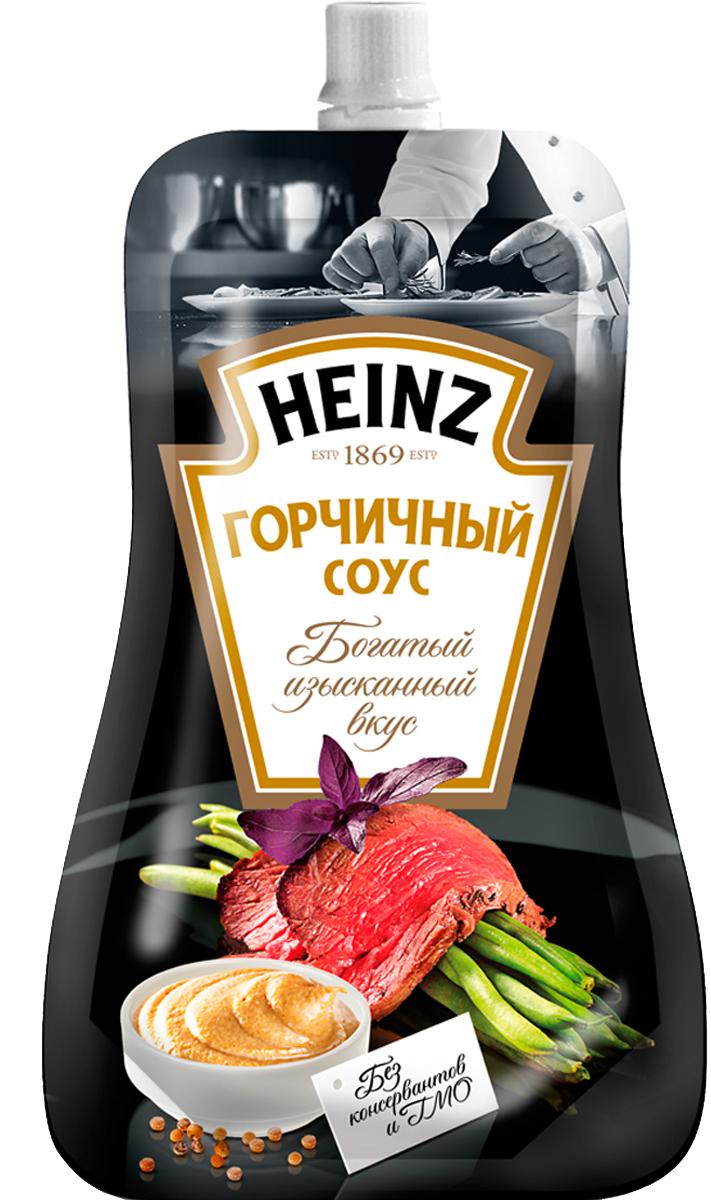 Heinz cоус Горчичный, 230 г0120710Этот соус приготовлен Шеф-поваром Heinz специально для вас, чтобы вы могли сделать необычным самое простое блюдо.