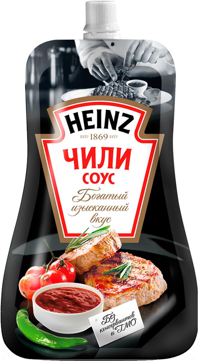 Heinz cоус томатный Чили, 230 г0120710Этот соус приготовлен Шеф-поваром Heinz специально для Вас, чтобы Вы могли сделать необычным самое простое блюдо. Поставляется в Дой-паке 230 гр.