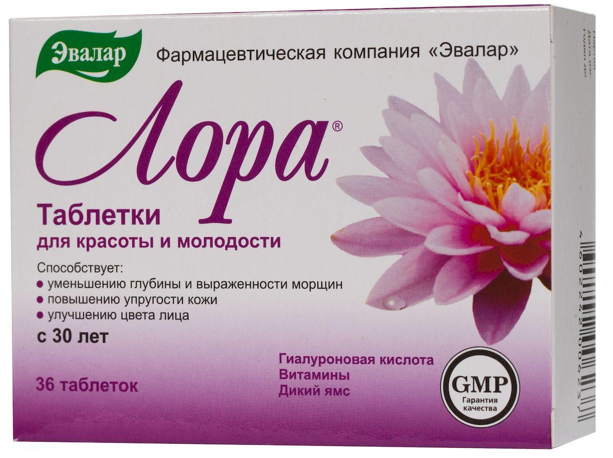 Лора, таб. №36 по 1,2 г - Витамины, минералы, комплексы