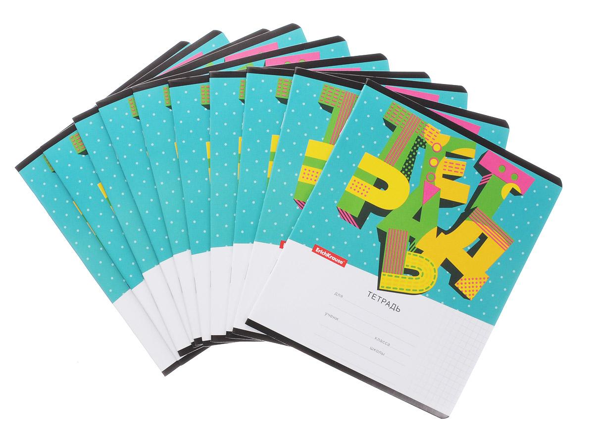 Erich Krause Набор тетрадей 3D Letters 24 листа в клетку цвет бирюзовый 10 шт72523WDКомплект тетрадей Erich Krause 3D Letters включает в себя 10 тетрадей с закругленными углами.Обложка каждой тетради изготовлена из плотного картона. На задней стороне обложки тетради представлена таблица умножения и метрическая система мер. Внутренний блок каждой тетради состоит из 24 листов белой бумаги, соединенных скрепками. Стандартная линовка в голубую клетку дополнена полями.