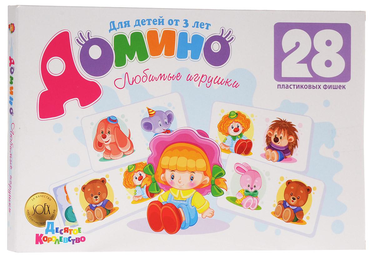 Десятое королевство Домино Любимые игрушки домино маленький полиглот игрушки и животные