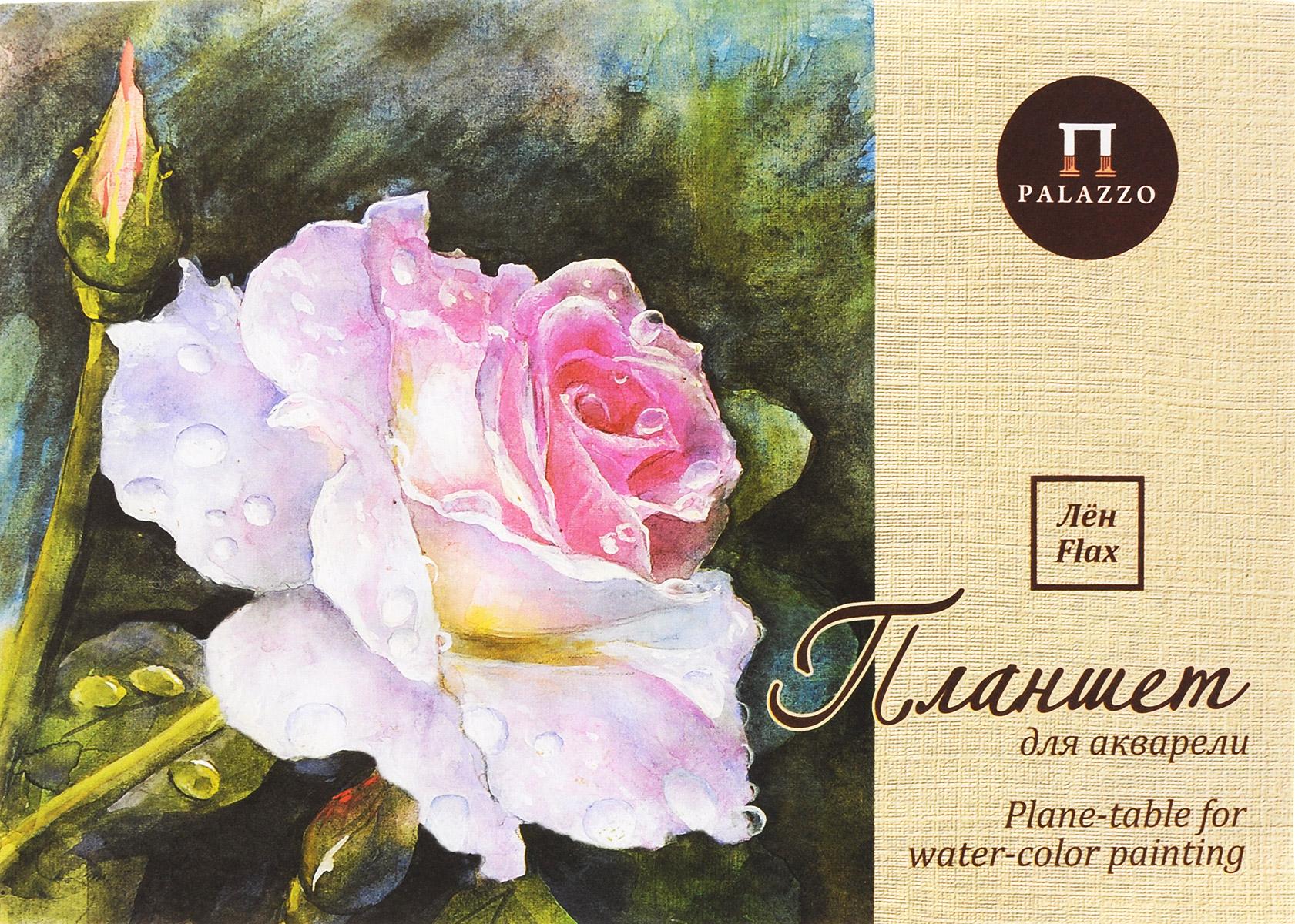Palazzo Планшет для акварели Розовый сад 20 листов12А4В_14776Планшет для акварели Palazzo Розовый сад состоит из 20 листов бумаги картонной тисненой Лен палевый плотностью 200 г/м2.Бумага предназначена для акварели и гуаши, подойдет также для рисования карандашами (чернографитными или цветными), различными мягкими художественными материалами, пастелью, чернилами. Листы внутреннего блока проклеены по корешку. Основание альбома выполнено из жесткого картона для удобства рисования.
