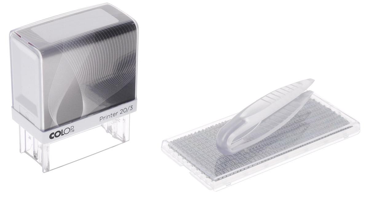 Colop Штамп самонаборный трехстрочный с персонализацией PrinterFS-00897Самонаборный штамп Colop используется для самостоятельного создания и оперативного изменения текста оттиска.Компактный и надежный пластиковый корпус с автоматическим окрашиванием. На корпусе расположено большое информационное окно для корпоративной или личной персонализации. Прозрачное основание штампа позволяет точно размещать оттиски на документах. Штемпельная подушка легко заменяется. Оптимальный набор букв, цифр и символов с креплением на одной ножке, экспресс-набор текста. Размер оттиска - 38 х 14 мм, 3 строки. Максимальное количество знаков в строке - 25. Язык - русский.В комплекте: оснастка, сменная штемпельная подушка, касса А, пинцет.