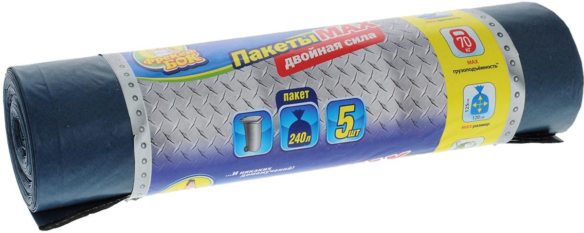 Пакеты для мусора Фрекен Бок MAX, цвет: серый, 240 л, 5 шт483721Пакеты для мусора Фрекен Бок имеют высокую толщину и плотность материала, что позволяет применять их для выноса большого количества мусора при проведении строительных и ремонтных работ, сезонных уборок уличных территорий. Предназначены для контейнера. Пакеты состоят из двух слоев, один слой эластичный, другой - устойчив к проколам. Пакеты в рулоне, отрываются строго по линии отрыва.Размер пакета: 120 х 125 см.