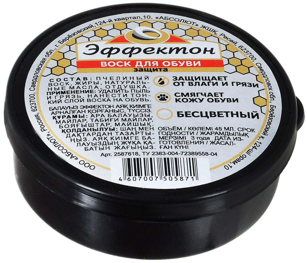 Воск для обуви Эффектон ЗАЩИТА, цвет: прозрачный, 45 млMW-3101Обновляет внешний вид, очищает и придает мгновенный блеск обуви и изделиям из гладкой кожи, обеспечивает дополнительную защиту от влаги и грязи. Восстанавливает цвет изделия.Состав: пчелиный воск, жиры, натуральные масла, отдушка.Товар сертифицирован.