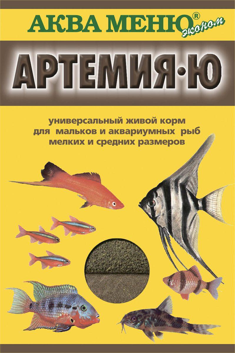 Корм Аква Меню Артемия-Ю для мальков и аквариумных рыб мелких и средних размеров, 30 г корм для рыб аква меню флора 2 с растительными добавками для рыб средних размеров 30 г