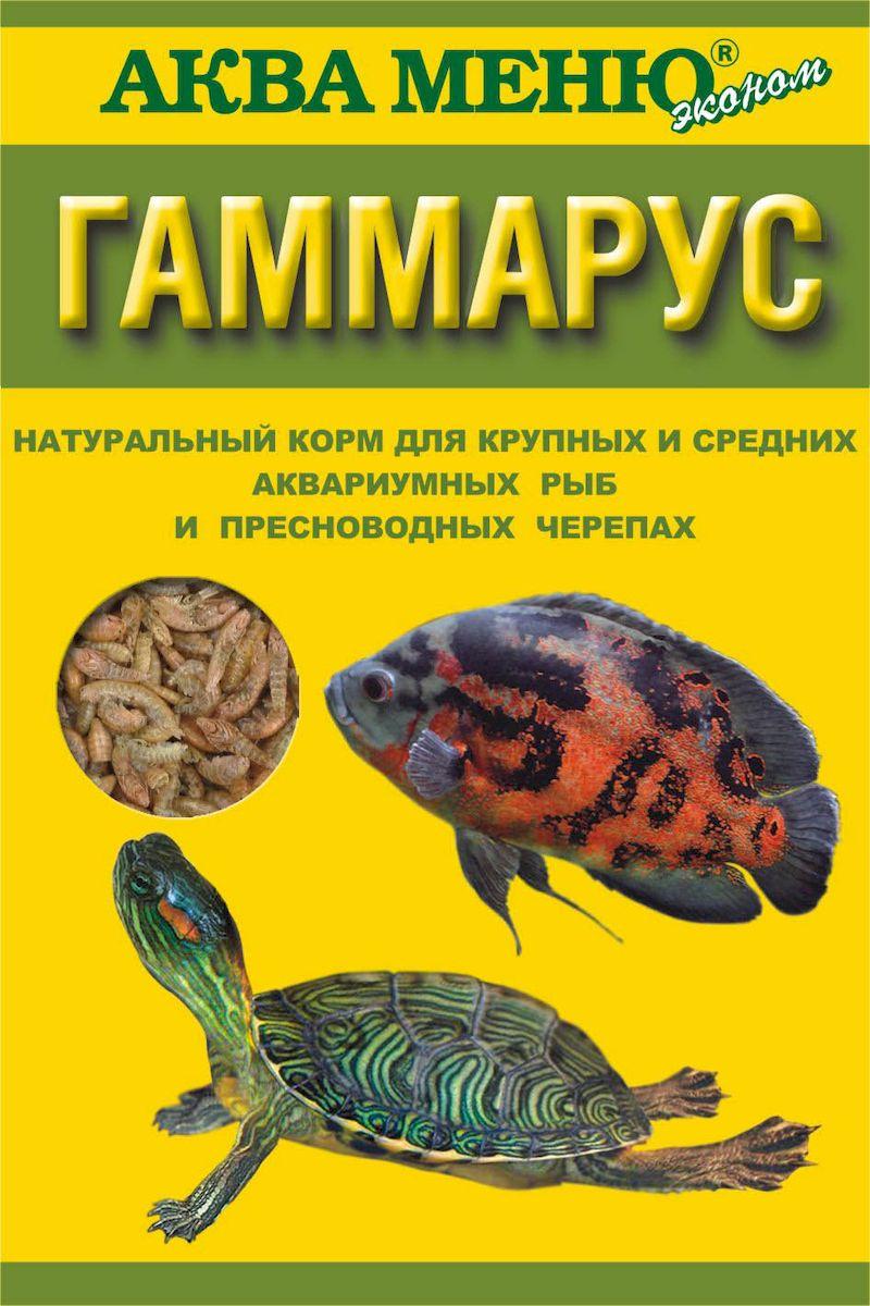 Корм Аква Меню Гаммарус для крупных и средних аквариумных рыб и пресноводных черепах, 11 г корм для рыб аква меню флора 2 с растительными добавками для рыб средних размеров 30 г