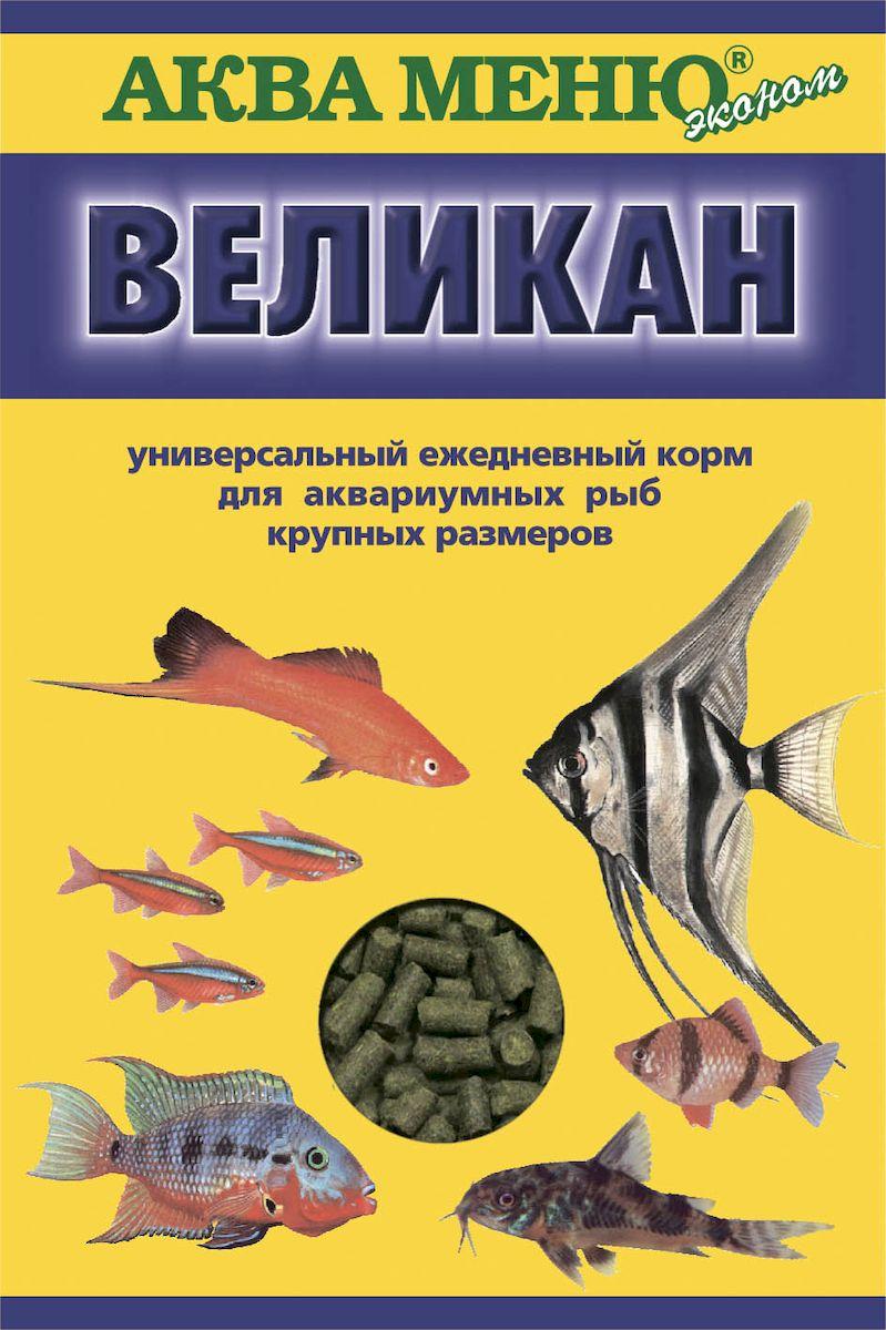 Корм Аква Меню Великан для крупных аквариумных рыб, 35 г0120710Великан — универсальный ежедневный корм для большинства видов аквариумных рыб: цихлид, сомов, карповых, угреобразных и других рыб длиной 10-12 см и более.Комплектность:Протеин 48 %Жир 7 %Клетчатка 5,2 %Влажность 10 % Товар сертифицирован.