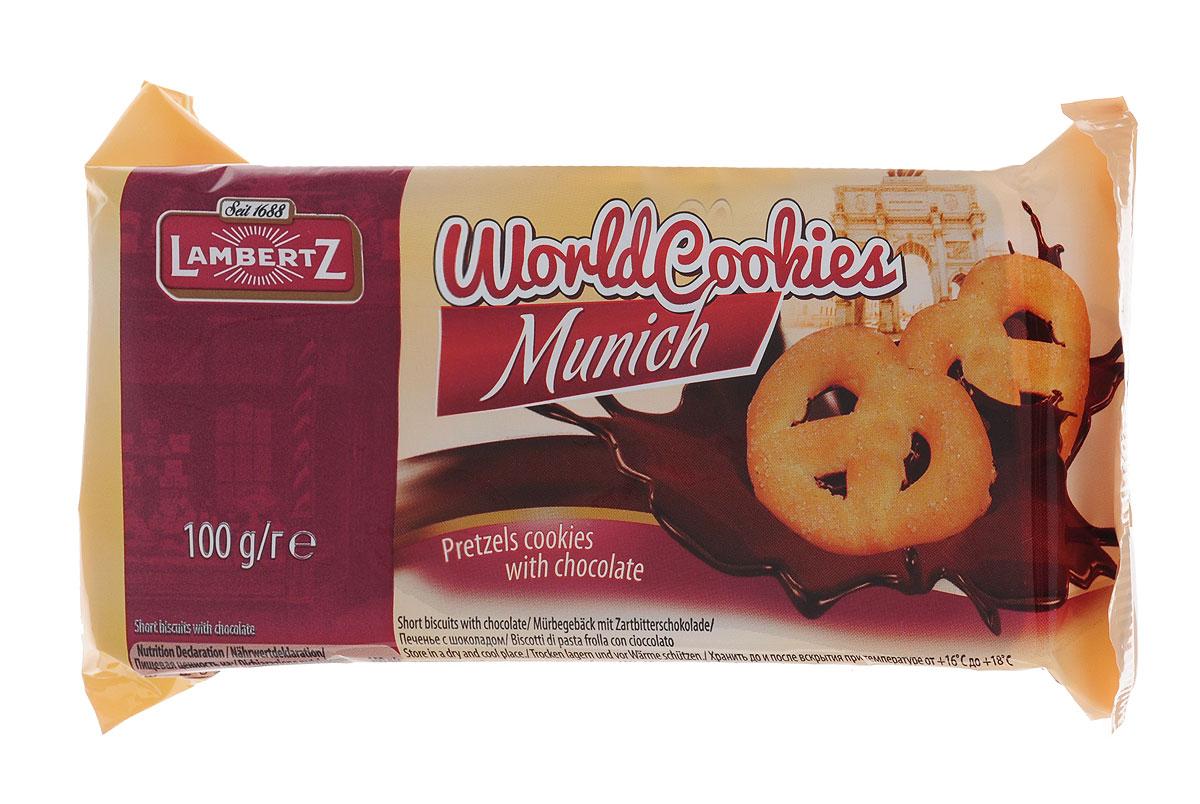 Lambertz World Cookies Munich печенье с шоколадом, 100 г4012164, 326075, 638860Lambertz World Cookies Munich - превосходное печенье с шоколадом на каждый день. Lambertz был первым в отрасли, кто стал работать на своих фабриках по системе международной стандартизации ISO. На производстве строго соблюдаются стандарты качества продуктов питания IFS.
