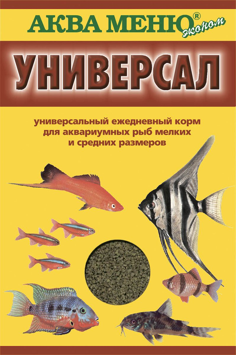 Корм Аква Меню Универсал для аквариумных рыб, 30 г0120710Универсал - универсальный ежедневный корм для большинства видов аквариумных рыб: живородящих, цихлид, харациновых, лабиринтовых, карповых, различных сомов и других рыб длиной 2-8 см. Этот корм полезно 1-2 раза в неделю чередовать с кормом Флора. Комплектность: Протеин - 48 % Жир - 7 % Клетчатка - 5,2 % Влажность - 10 % Товар сертифицирован.