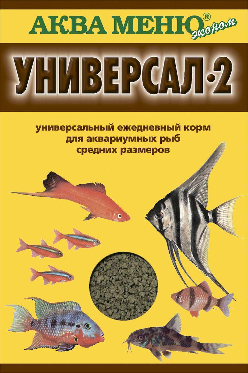 Корм для рыб Аква Меню Универсал-2, для аквариумных рыб средних размеров, 30 г4680265029440ежедневный корм для аквариумных рыб средних размеров
